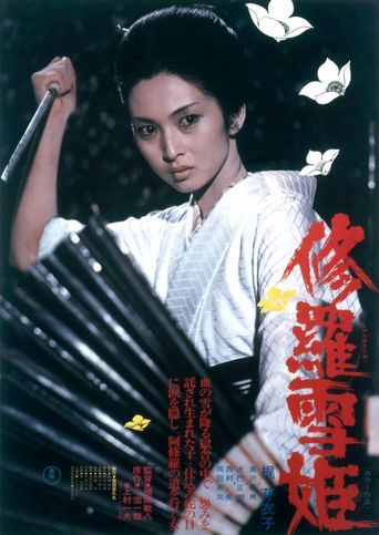 Lady Snowblood Poster