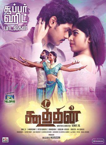 Koothan Poster