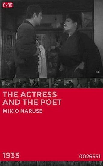 The Actress and the Poet Poster