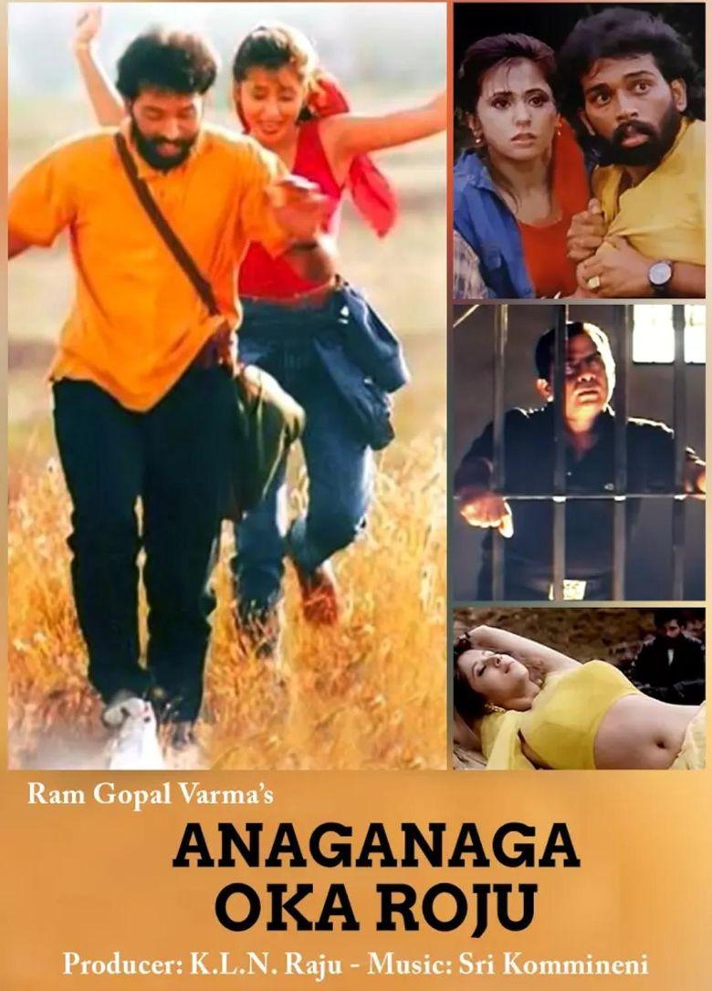 Anaganaga Oka Roju Poster