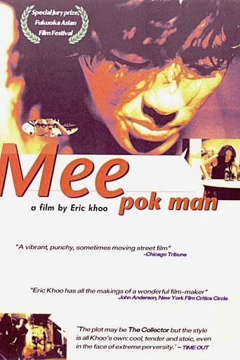 Mee Pok Man Poster