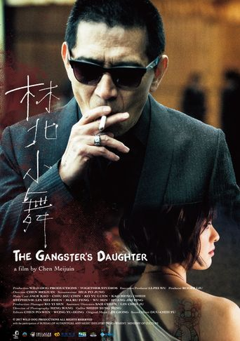 The Gangster's Daughter Poster