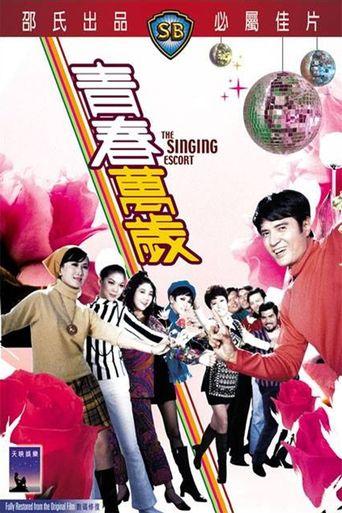 The Singing Escort Poster