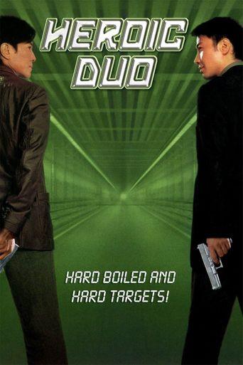 Heroic Duo Poster