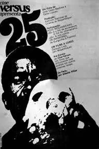 25 Poster