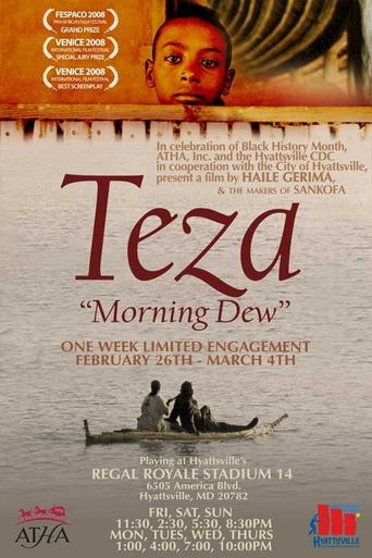 Teza Poster