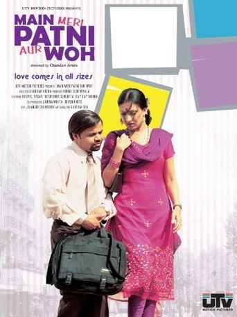 Main Meri Patni Aur Woh Poster