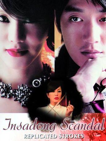 Insadong Scandal Poster