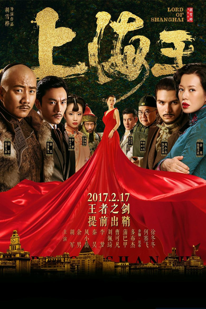 Lord of Shanghai Poster
