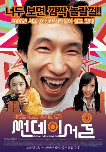Ssunday Seoul Poster