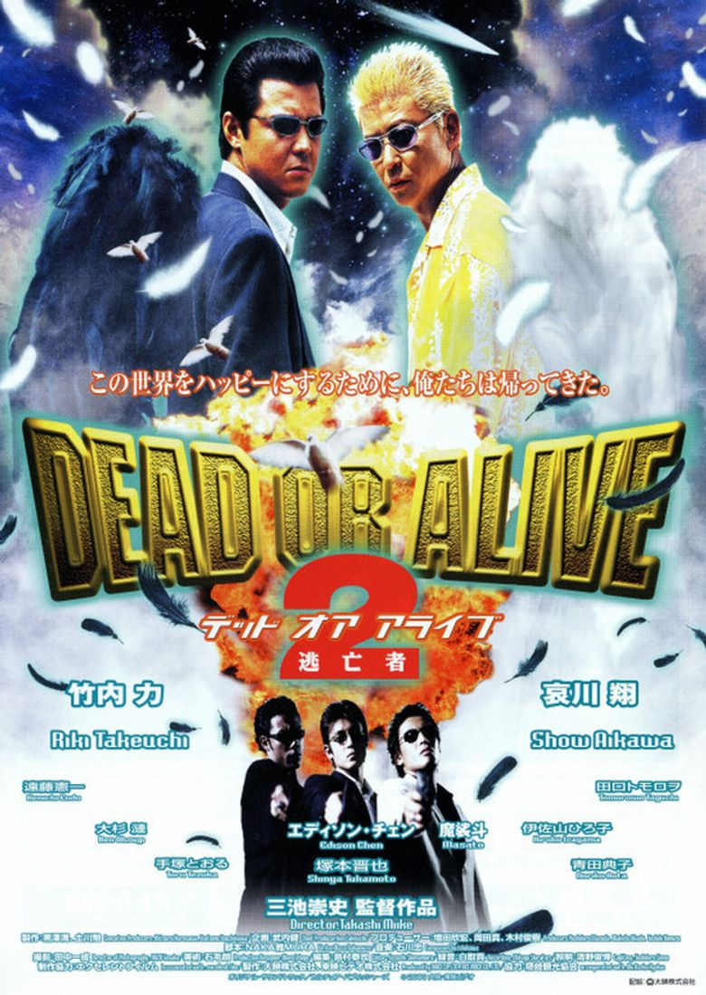 Dead or Alive 2: Birds Poster