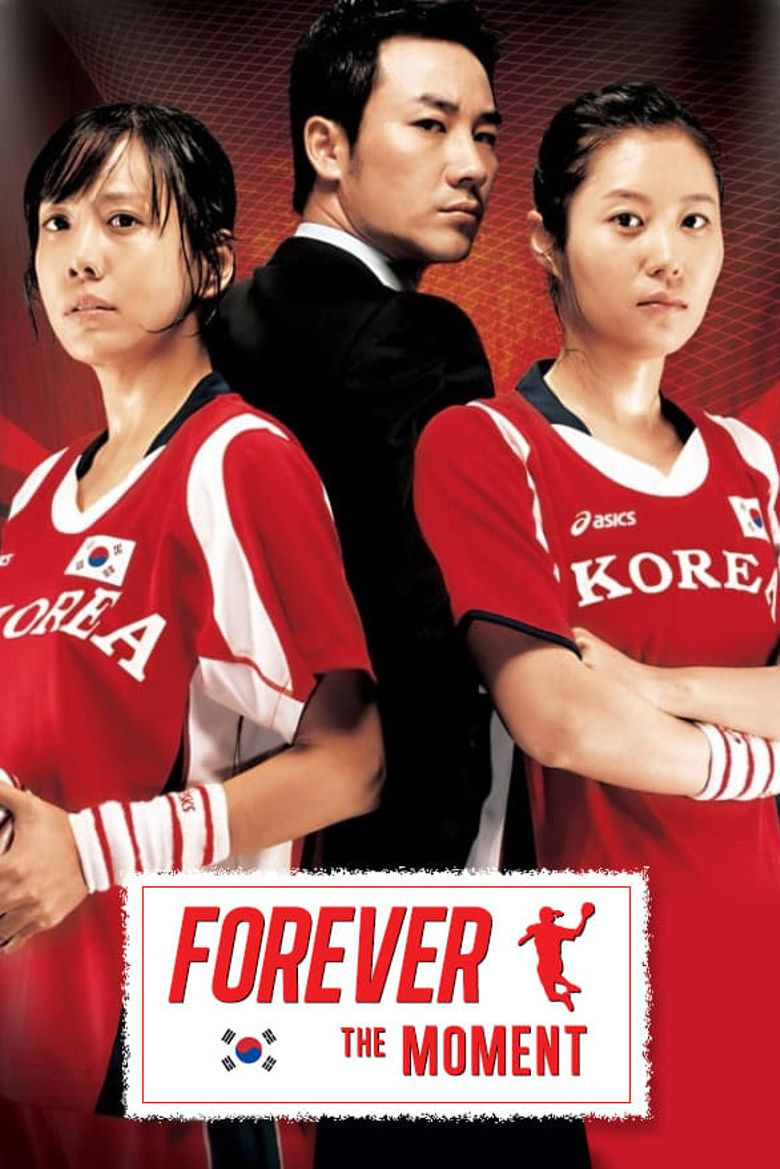 Forever the Moment Poster