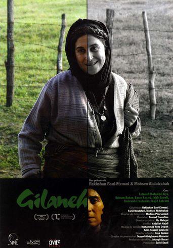 گیلانه Poster