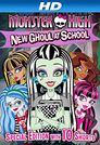 Watch Monster High: New Ghoul at School