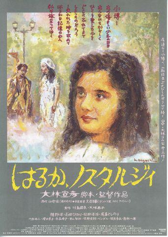 Haruka, Nosutarujii Poster