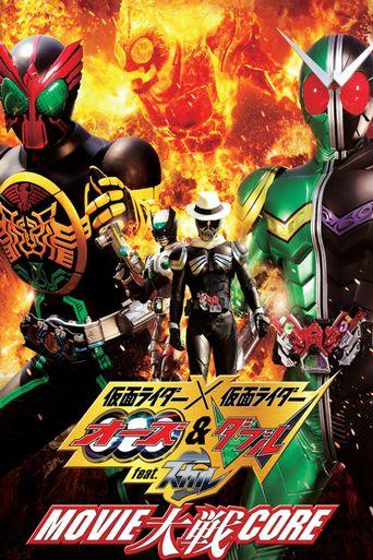 Kamen Rider × Kamen Rider OOO & W Featuring Skull: Movie War Core Poster