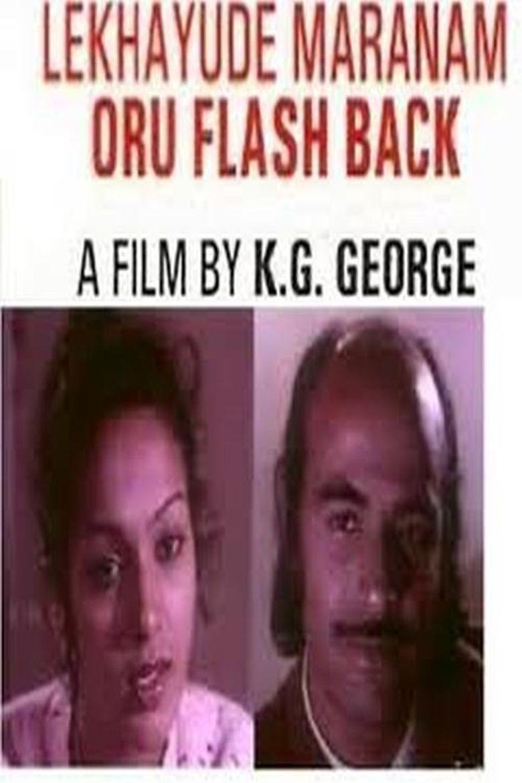 Lekhayude Maranam Oru Flashback Poster