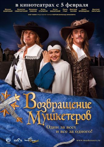 The Return of Musketeers or the Treasure of Cardinal Mazarini Poster