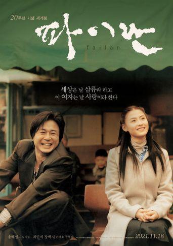 Failan Poster