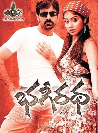 Bhageeratha Poster