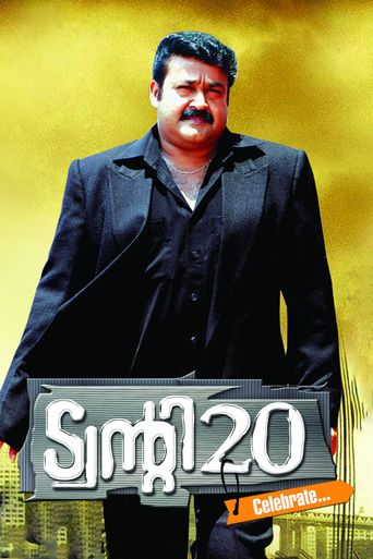Twenty 20 Poster