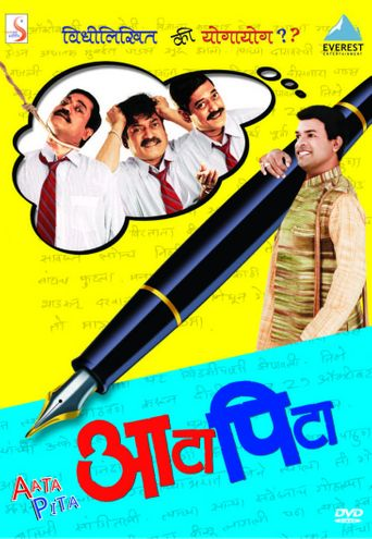 Aata Pita Poster