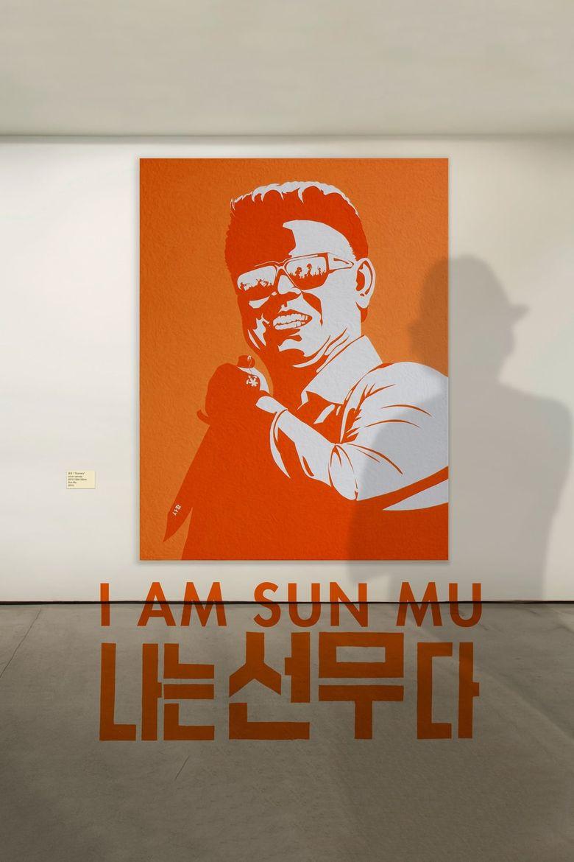 I Am Sun Mu Poster