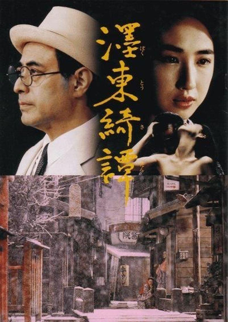 The Strange Tale of Oyuki Poster