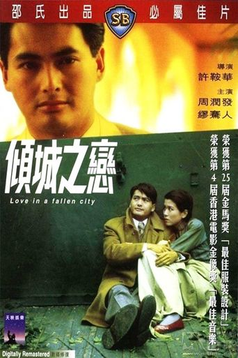 Love in a Fallen City Poster