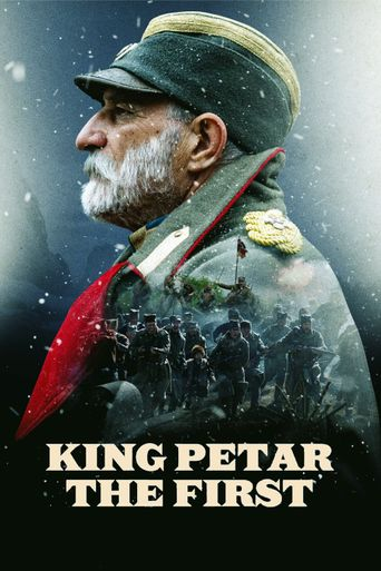 King Petar the First Poster