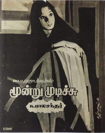 Moondru Mudichu Poster