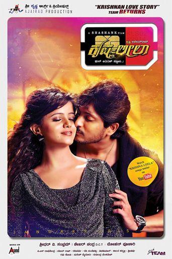 Krishna Leela Poster