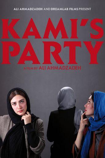 Mehmouniye Kami Poster