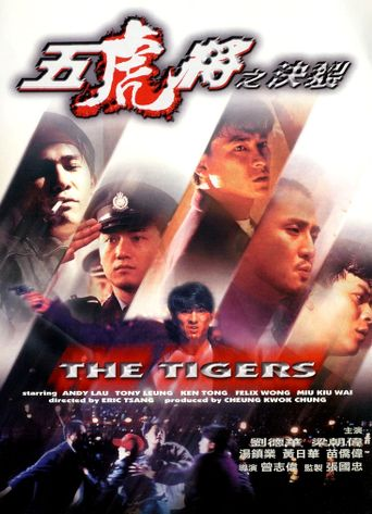 The Tigers Poster