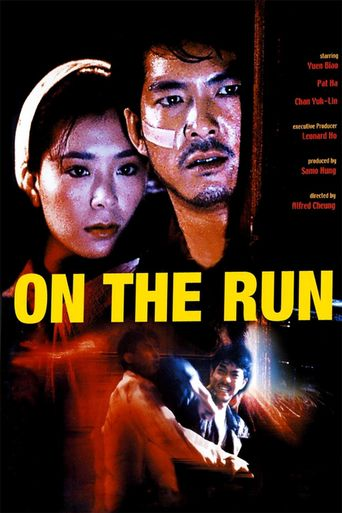 On the Run Poster