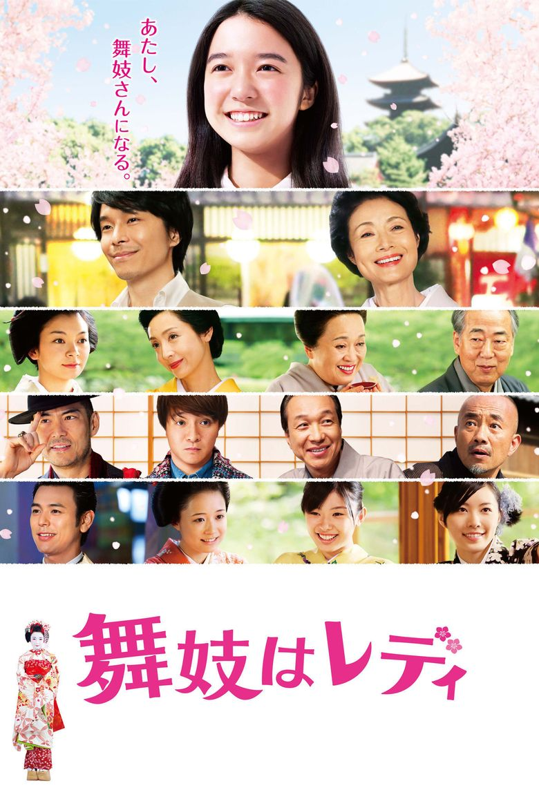 Lady Maiko Poster