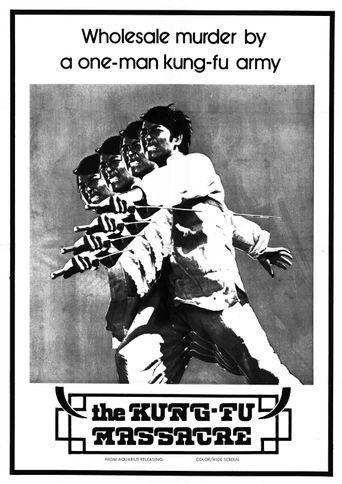 Super Kung Fu Kid Poster