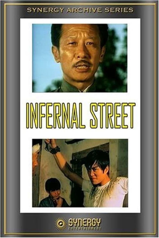 Infernal Street Poster
