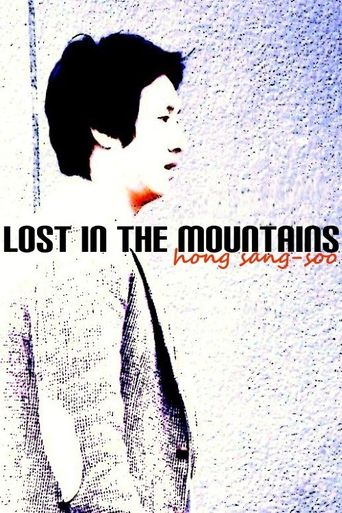 Lost in the Mountains Poster