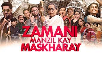 Zamani Manzil Kay Maskharay Poster