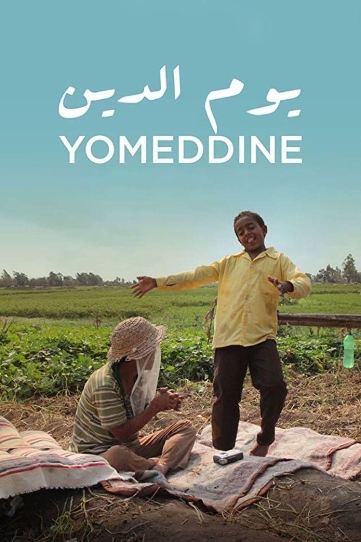 Yomeddine Poster