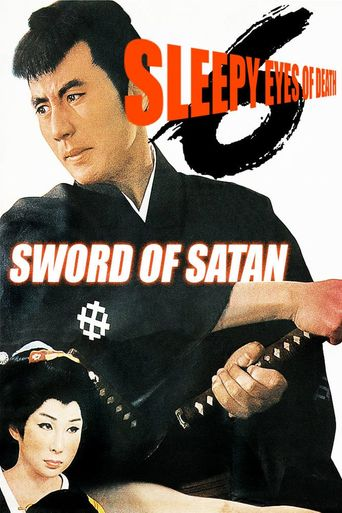 Sleepy Eyes of Death 6: Sword of Satan Poster