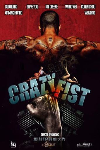 Crazy Fist Poster