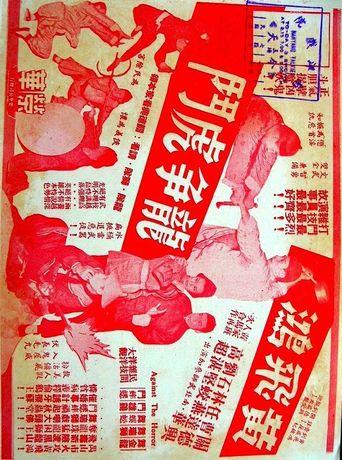Wong Fei-Hung's Fierce Battle Poster