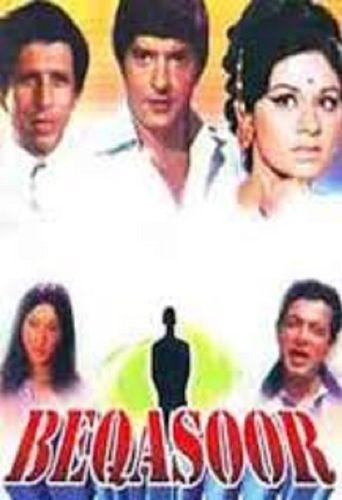 Beqasoor Poster