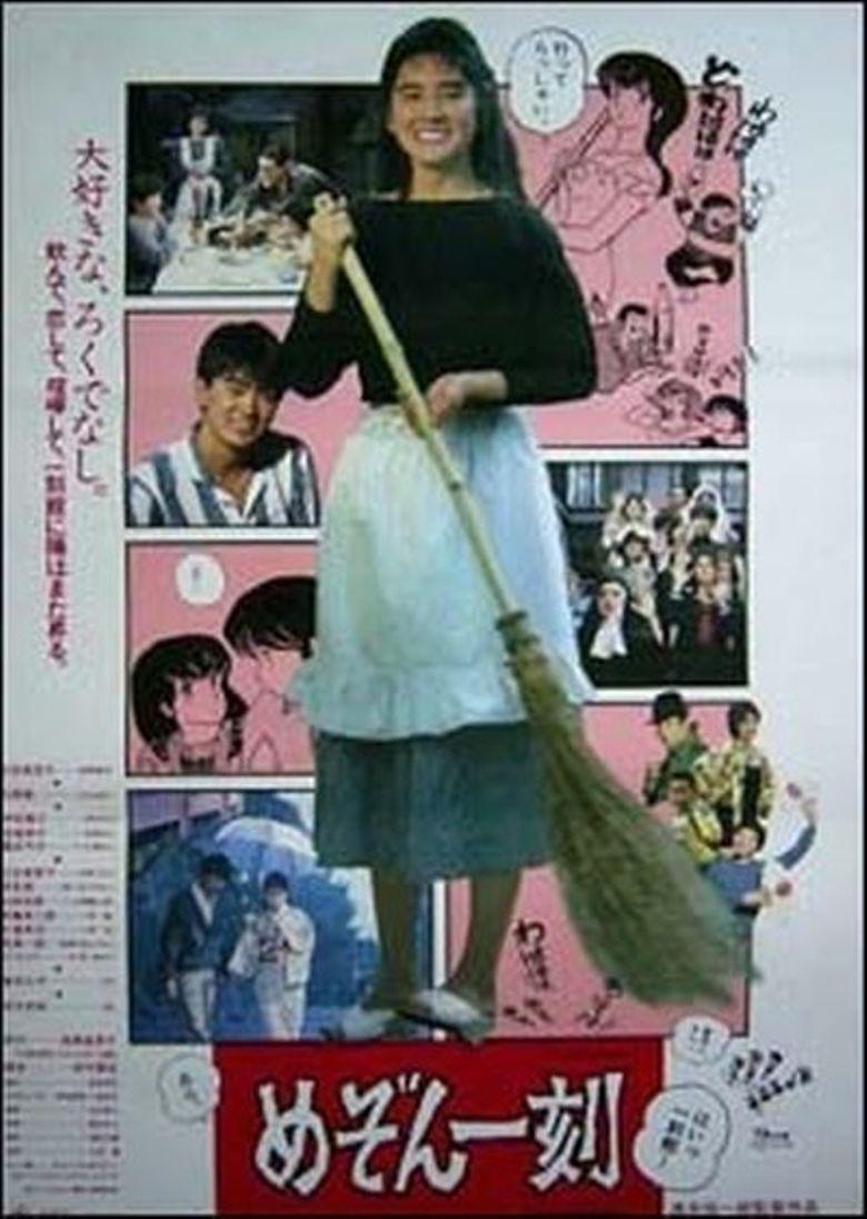 Maison Ikkoku - Apartment Fantasy Poster