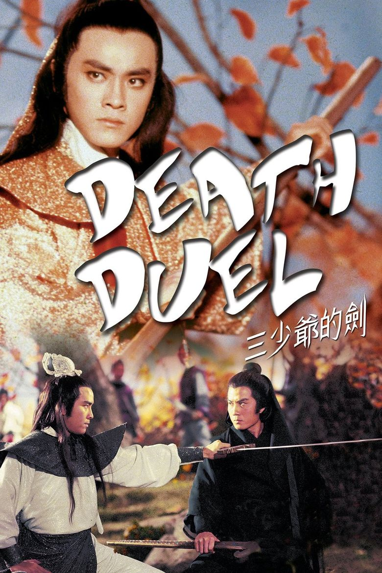 Death Duel Poster