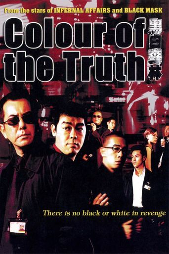 Colour of the Truth Poster