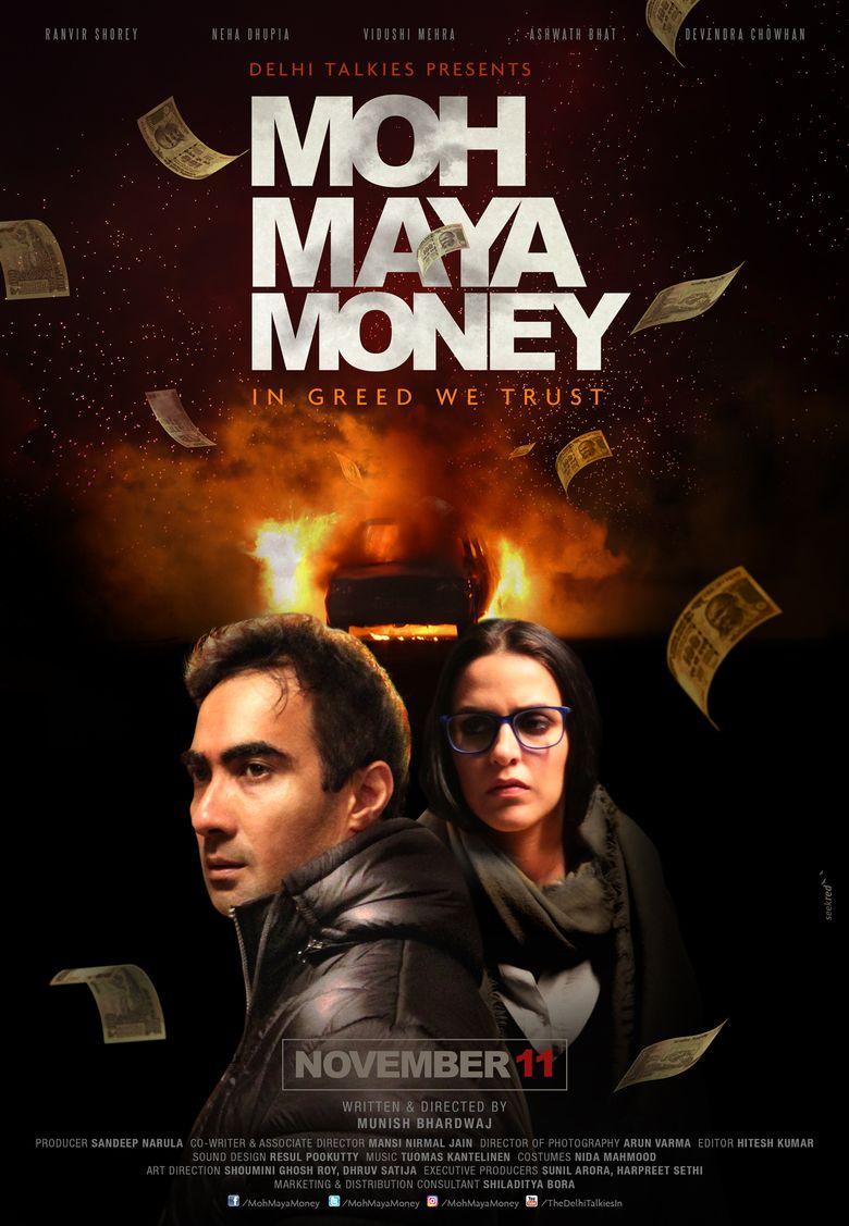 Watch Moh Maya Money