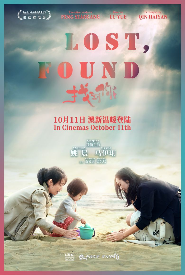 Lost, Found Poster